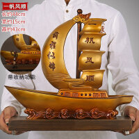 一帆风顺船帆船摆件家居饰品客厅装饰品玄关门口创意鞋柜钥匙收纳