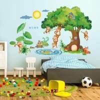 墙贴可移除猴子捞月儿童房间量身高贴纸可爱小孩宝宝卡通墙壁贴画 超大亮 大