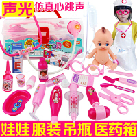 儿童医生玩具套装女孩过家家仿真声光听诊器宝宝打针玩具医药箱