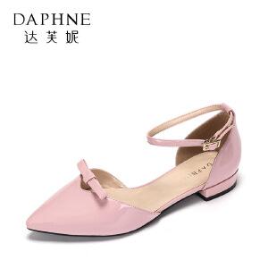 Daphne/达芙妮 春夏舒适低跟女鞋 优雅尖头蝴蝶结一字扣带单鞋