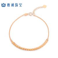 CNUTI粤通国际珠宝 18K金手链 K金凤尾手链 玫瑰金