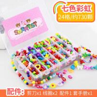 儿童节礼物 男孩益智早教女孩手工串珠创意编织手链项链穿珠子制作DIY材料