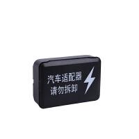 M7微型gps定位器汽车强磁免安装追踪器车载防盗车辆租赁抵押