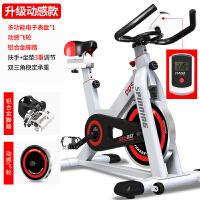 动感单车家用健身器材健身单车 室内脚踏车运动减肥器健身房