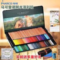 马可雷诺阿彩色3120水溶性铅笔 48 72色专业美术绘画马克彩铅套装