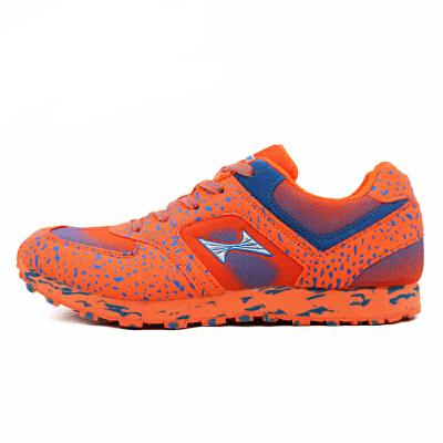 HEALTH 海尔斯 新款运动鞋 体育中考达标学生鞋运动 跑步鞋慢跑鞋立定跳远鞋 666