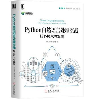 Python自...