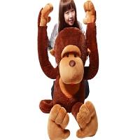 可爱猴子毛绒玩具大号睡觉抱枕大嘴猴公仔娃娃女生生日礼物玩偶