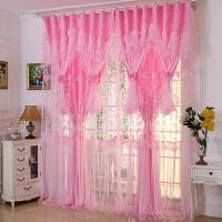 蕾丝窗帘成品短帘卧室遮光客厅浪漫紫色定制飘窗美容院窗帘公主风 粉红色 小荷花粉色
