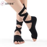 女士瑜伽袜舞蹈袜露背系带袜硅胶防滑运动袜子 两双装 YYJW08Y-08