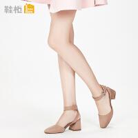 【达芙妮集团】鞋柜 春季杜拉拉一字带方头玛丽珍