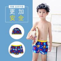 儿童泳裤男童中大童分体游泳衣男孩小宝宝游泳裤小童泳衣