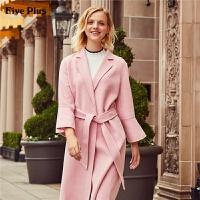 Five Plus女装羊毛双面呢大衣女长款西装呢子外套喇叭袖潮