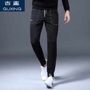 运动裤男士休闲裤牛仔裤纯棉秋季新款韩版青年潮流修身收口小脚裤
