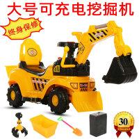 挖掘机可坐可骑大号挖土机儿童玩具音乐学步车脚踏四轮工程车1ts