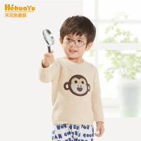 禾花鱼 男童毛衣 宝宝毛衣 中小童卡通针织衫 中小童毛衣 男