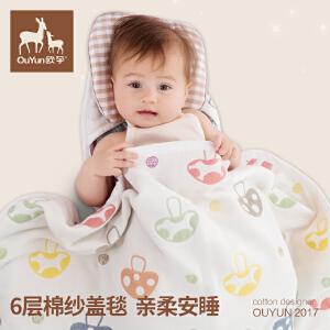 欧孕婴儿盖毯童被新生儿六层纱布毯子夏季纯棉幼儿园宝宝盖被凉被