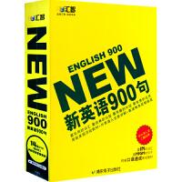 新华书店正版 汇智-新英语900句 14DVD+1MP3内附双色配套教材