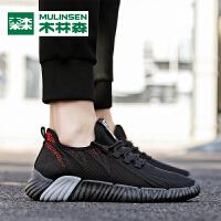 木林森男鞋新品时尚潮流男士运动休闲椰子鞋男板鞋透气男鞋