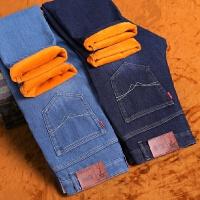 加绒加厚牛仔裤男青年宽松直筒男士秋冬季款带绒牛仔裤子休闲长裤
