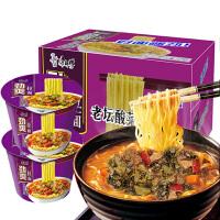 康师傅劲爽桶面面109g*12老坛酸菜/红烧/香辣多口味可选