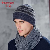 帽子男冬天条纹毛线帽保暖登山帽时尚套头帽户外滑雪帽羊毛针织帽 9111