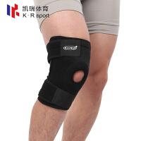 登山运动护膝男户外专业篮球护腿跑步健身女足球4弹簧护具