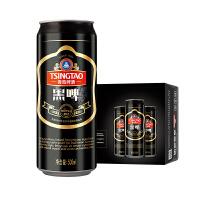 青岛啤酒黑啤12度500ml*12听整箱罐装啤酒