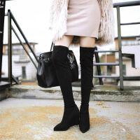 O'SHELL欧希尔新品133-839-2欧美磨砂绒面坡跟高跟尖头女士过膝长靴
