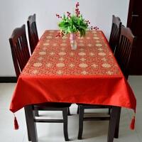 家纺2017秋冬季新款桌布中式古典布艺餐桌布台布茶几布长方形桌布圆形桌布盖布