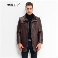 举翼王子海宁头层山羊皮夹克男式真皮皮衣修身翻领厚款山羊毛皮毛一体保暖皮外套
