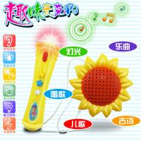 儿童灯光音乐卡通麦克风玩具 宝宝乐器唱歌回音话筒玩具