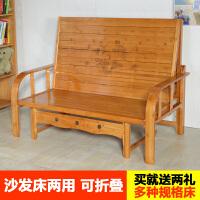折叠床单人床1.2午休家用实木双人多功能午睡竹床简易沙发床 B全竹宽板沙发床1.8m (送床垫)