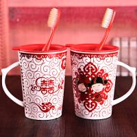 创意婚庆礼物情侣对杯套装陶瓷杯带盖刷牙杯结婚对杯洗漱用品
