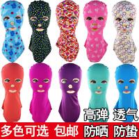 防水母游泳帽防紫外线防晒护脸头套面罩潜水泳帽男女通用款