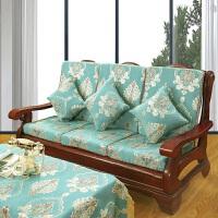 实木沙发垫子红木沙发坐垫带靠背冬加厚海绵中式客厅木质滑可拆j