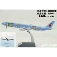 合金飞机模型 空客东航迪士尼 玩具总动员巴斯光年礼盒装礼物
