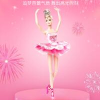 芭比Barbie之芭蕾精灵舞蹈珍藏款收藏娃娃公主女孩儿童过家家玩具