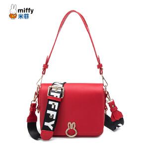 米菲2018新年红色包包新品通勤包女韩版斜挎包撞色两用宽肩带手提包