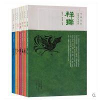 中国汉画造型艺术图典(全套7册)中国汉画艺术图典祥瑞神仙纹饰动物建筑龙人物人类历史的印记社会风俗的画卷民族文化的瑰宝