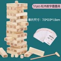 大号叠叠乐数字叠叠高层层叠抽积木益智力儿童玩具成人桌游g1o