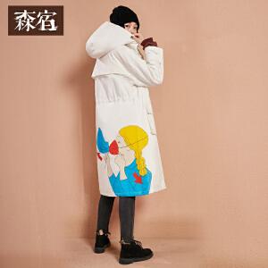 【尾品直降】森宿P吃个芝士冬装新款文艺印花带帽长款直筒宽松棉服女