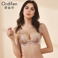 【2件3折到手价约:179】欧迪芬商场同款性感蕾丝3/4文胸上薄下厚小胸聚拢胸罩OB6129
