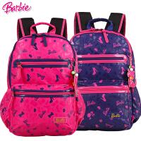 Barbie/芭比 女生中小学生书包高年级初中休闲书包双肩书包BL0268