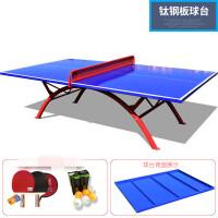 家用可折叠式家庭儿童多功能室内标准乒乓球台