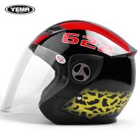 野马摩托车头盔男女电动车头盔四季个性半覆式安全帽冬季防雾半盔