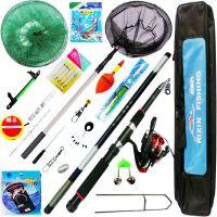垂钓用品渔具套装组合全套海竿抛杆钓竿手竿溪流竿鱼轮钓鱼竿套装