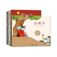汤素兰图画书系列・精装版(9册)
