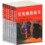 余秋雨推荐世界文学名著8册复活 古罗马神话与传说 钢铁是怎样炼成的 三个火枪手 世界名著书籍全套装青少年版10-11-