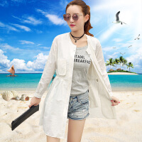 女装新款长袖薄款修身纯色中长款外套风衣韩版甜美防晒衣